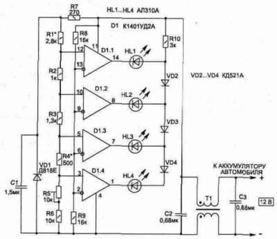 Рис. 4.8.  Схема многоуровнего индикатора напряжения.  Периодический контроль плотности электролита требует много...